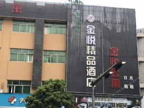Yingjia Chain Hostel (Dongguan Jinyue)