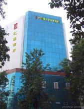Pazhou Bay Hotel