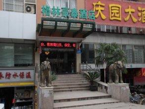 Greentree Inn Nanjing Yinqiao Market