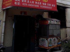 Yingbin Hotel (Xi'an Xixinzhuang)