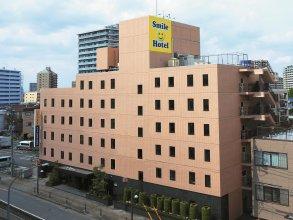 Kawaguchi Centre Hotel
