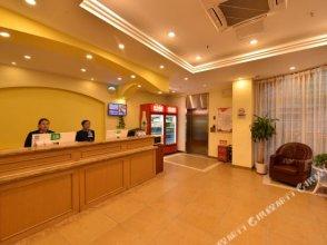 Baihe Rujia Hotel
