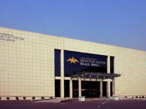 Yanshan Petrochemical Reception Center