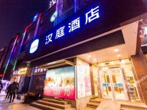 Hanting Hotel (Xi'an North 2nd Ring Road Mingguang Road)