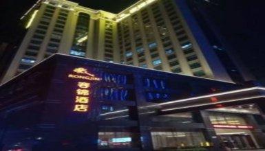 Rongjin Hotel Shenzhen