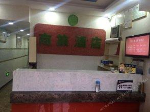 Jinghuiyuan Business Hostel