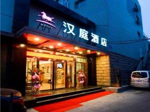 Hanting Express Beijing Xidan Shopping Center