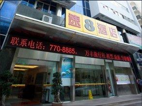 Super 8 Hotel Xiamen Railway Station