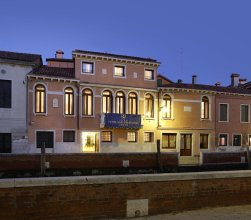 EXCESS VENICE - Boutique Hotel & Private Spa