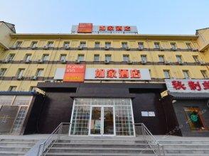 Home Inn Beijing Fangshan Chengguan