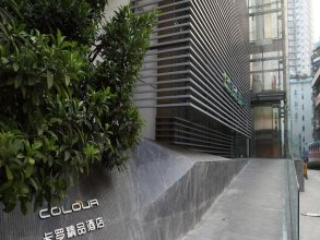 Colour Inn Shenzhen Dongmen Branch
