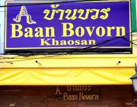 Baan Bovorn Khaosan