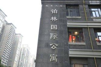 Guangzhou Kaishunmei Apartment