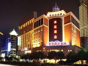 Ice Flower Hotel - Guangzhou