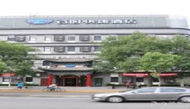 Bestay Hotel Express Xi'an South 2nd Ring Road
