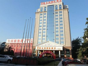 Vienna Hotel Beijing Beijing Guang An Men Branch