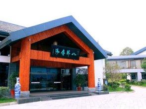 Dao Hot Spring Hotel