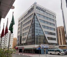 Отель Nihal