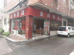 Shengdian Jinge Hostel
