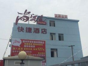 Thank You Inn Ganzhou Development Zone Jinling West Road