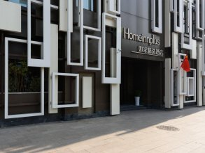 Home Inn Plus City Center