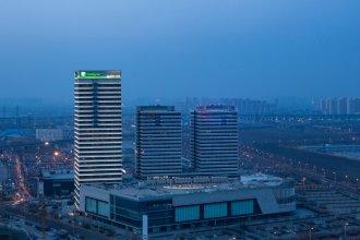 Holiday Inn Tianjin Xiqing
