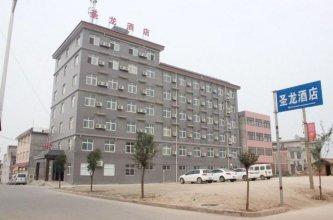 Lintong Shenglong Hotel