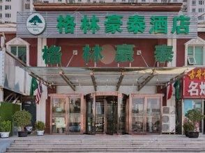 GreenTree Inn (Beijing Yuegezhuang)