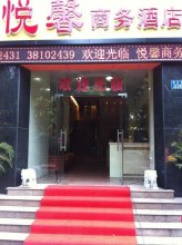 Guangzhou Yuexin Business Hotel