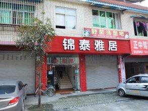 Xiangyue Jintai Yaju Hostel