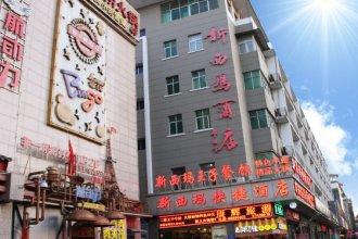 New Sima Express Hotel (Xi'an city center Railway Station Wanda Metro Station)