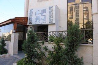 Sohol Al Karmil Suites