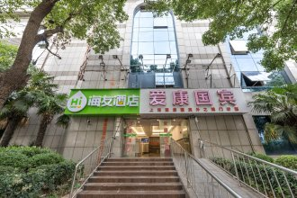 Hi Inn Shanghai Bund East Yan'an Road