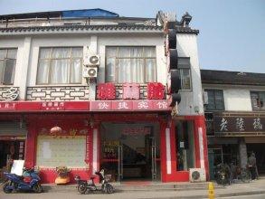 Suzhou Yalanfang Hotel