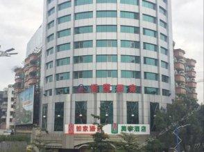 Motel 168 (Qingyuan Qiaobei Road)