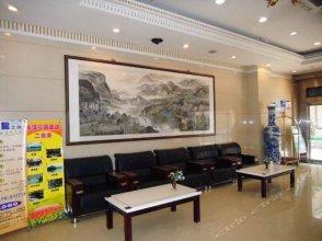 Xi'an BoTai Business Hotel