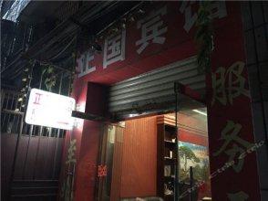 Zhengguo Hotel