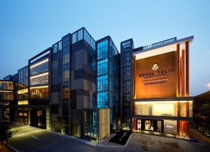 Royal Tulip Luxury Hotels Carat - Guangzhou