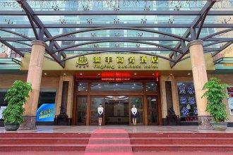 Yingfeng Business