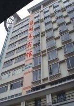 Polifon Hotel