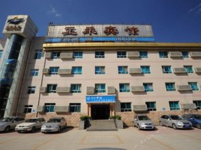 Zheng He Hotel (Xi'an Northwestern Polytechnical University)