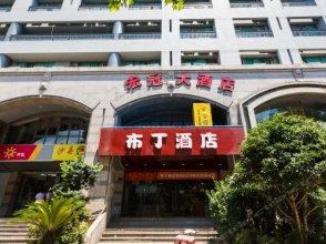 Pod Inn Hangzhou Xihu Wushan Plaza Yan'an Road
