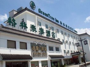 GreenTree Inn Suzhou Railway Station South Square Humble Administrator's Garden Business Hotel