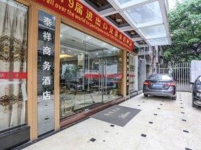 Xinghe Tai Xiang Business Hotel (Guangzhou Railway Station Zhanqian Road)