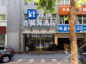 Shuhan Hotel