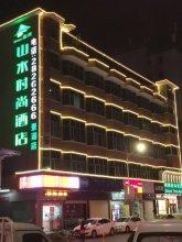 Shanshui Trends Hotel Buji