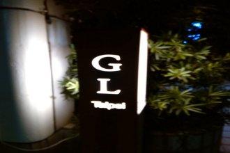G.L. Taipei Apartment
