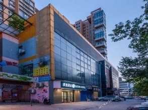 7Days Inn Xi'an Lijiacun Wanda Plaza