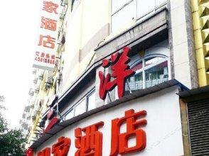 Home Inn Chongqing Hechuan Pedestrian Street
