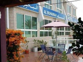 Dana Al Buhairah Hotel